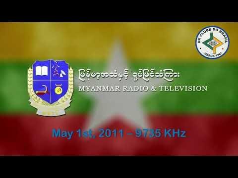 Radio Myanmar 9730 KHz Yangon 1000 UTC   Burmese