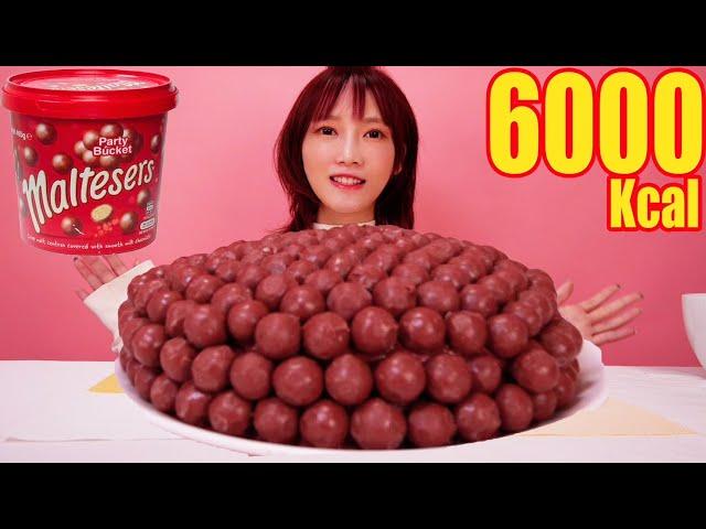 【大食い】モルティーザーズで生クリームたっぷりなケーキを作ったらサクサクで美味しすぎ!ヌテラの甘さが染みる[Maltesers]Nutella[マウントレーニア]6000kcal【木下ゆうか】