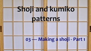 Shoji and kumiko patterns - 03 Making a shoji Part 1