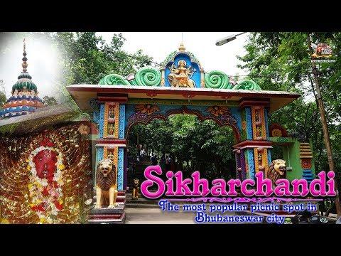 Sikharchandi ||The most popular picnic spot in Bhubaneswar