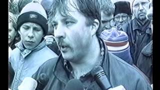 Угон-шоу. Нижний Новгород 1 апреля 2000 года