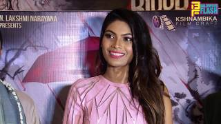 Blood Story Film First Poster Launch With Bigg Boss Fame Lopamudra Raut