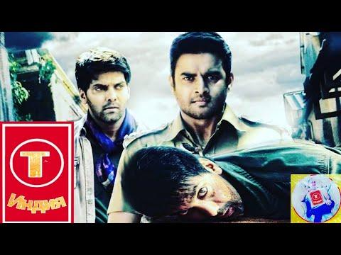 Full HD Супер Индийский Фильм  [Боевик ] New   подпишитесь !!! #новый_индийский_фильм_2020