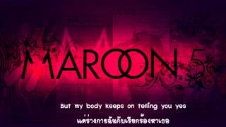 Repeat youtube video [Sub Thai] Maroon 5 - One More Night