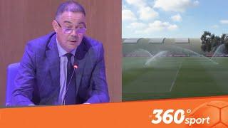 Le360.ma • Lekjaa se prononce concernant le Complexe Mohammed VI