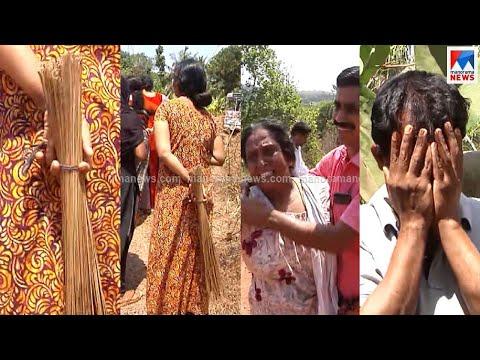 പീതാംബരനെതിരെ രോഷം തിളച്ചു: ചൂലും കല്ലുമായി പൊട്ടിത്തെറിച്ച് അമ്മമാര് | Periya murder | CPM