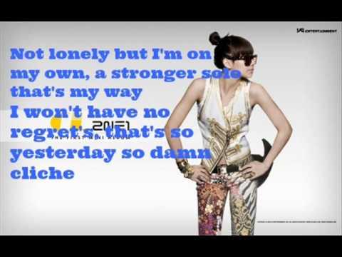 2NE1 Go Away English Version with Lyrics