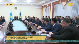 Глава государства представил руководящему составу КНБ нового председателя В.Жумаканова