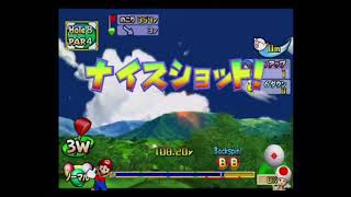 Mario Golf: Toadstool Tour Connection with Different Region Advance Tour