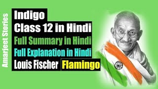 Indigo Class 12 in Hindi Full Summary Explanation in Hindi Louis Fischer Flamingo