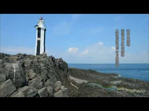 乘著光影旅行 澎湖燈塔之美