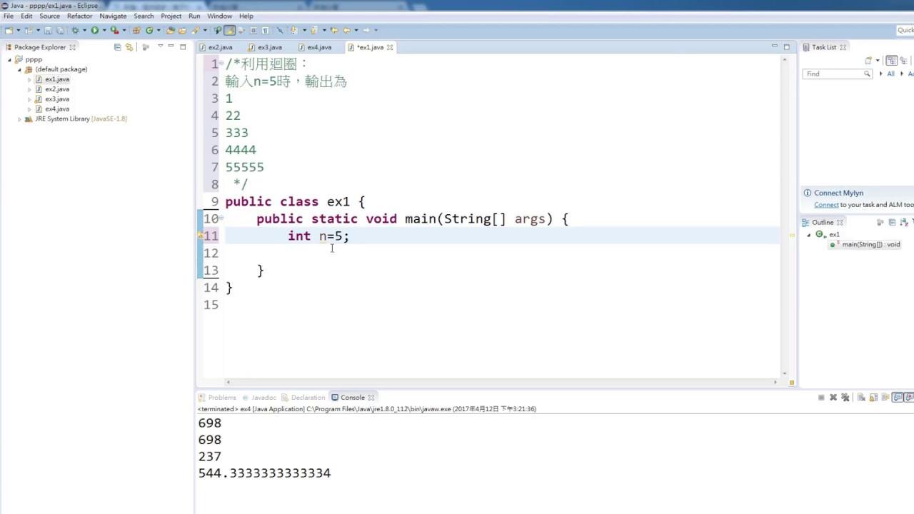 #31 Java巢狀、單層for-loop實作輸出數字三角形 - YouTube