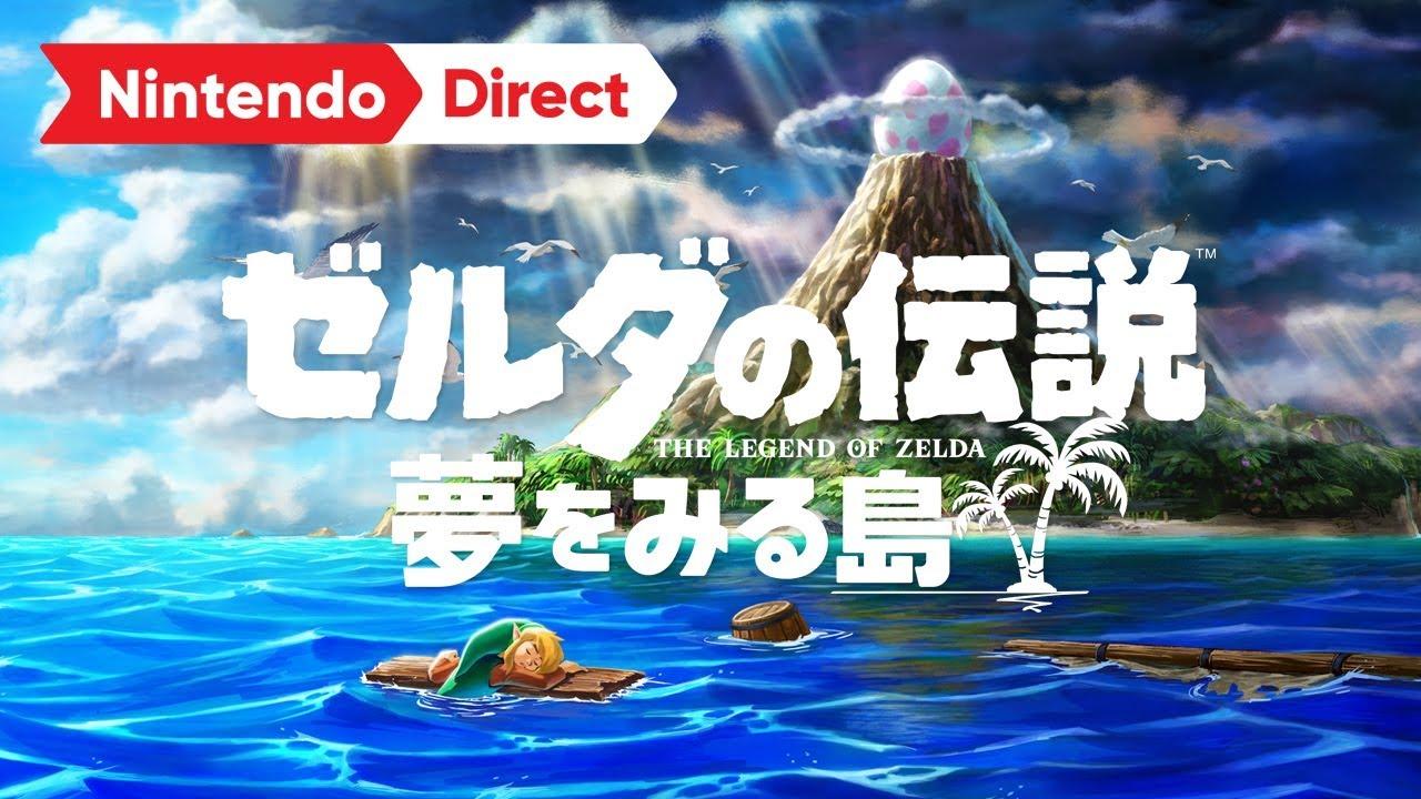 夢 を 見る 島