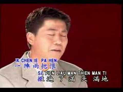 lou shi fong-feng yu nian