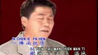 Video lou shi fong-feng yu nian download MP3, 3GP, MP4, WEBM, AVI, FLV November 2017