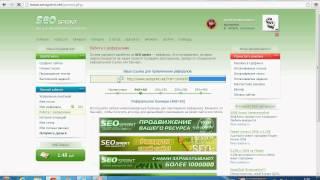 Заработок на микрокредитах!  Работа на сайте Webtransfer the best