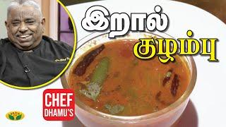 Tamil Cooking
