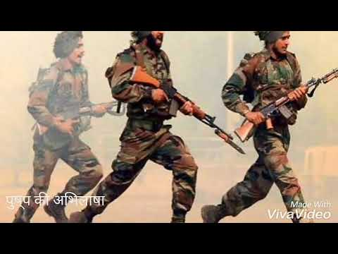 Pushpa ki Abhilasha (पुष्प की अभिलाषा) Hindi Lesson Explanation सरलार्थ द्वारा रवि शुक्ल Ravi Shukla
