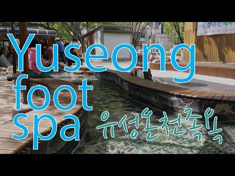 Ep. 4 - (It's a) Dandy Day: Yuseong Foot Spa