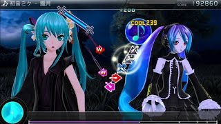 "Project DIVA PC [EDIT PV] ""朧月 -Hazy moon- Hatsune Miku"""