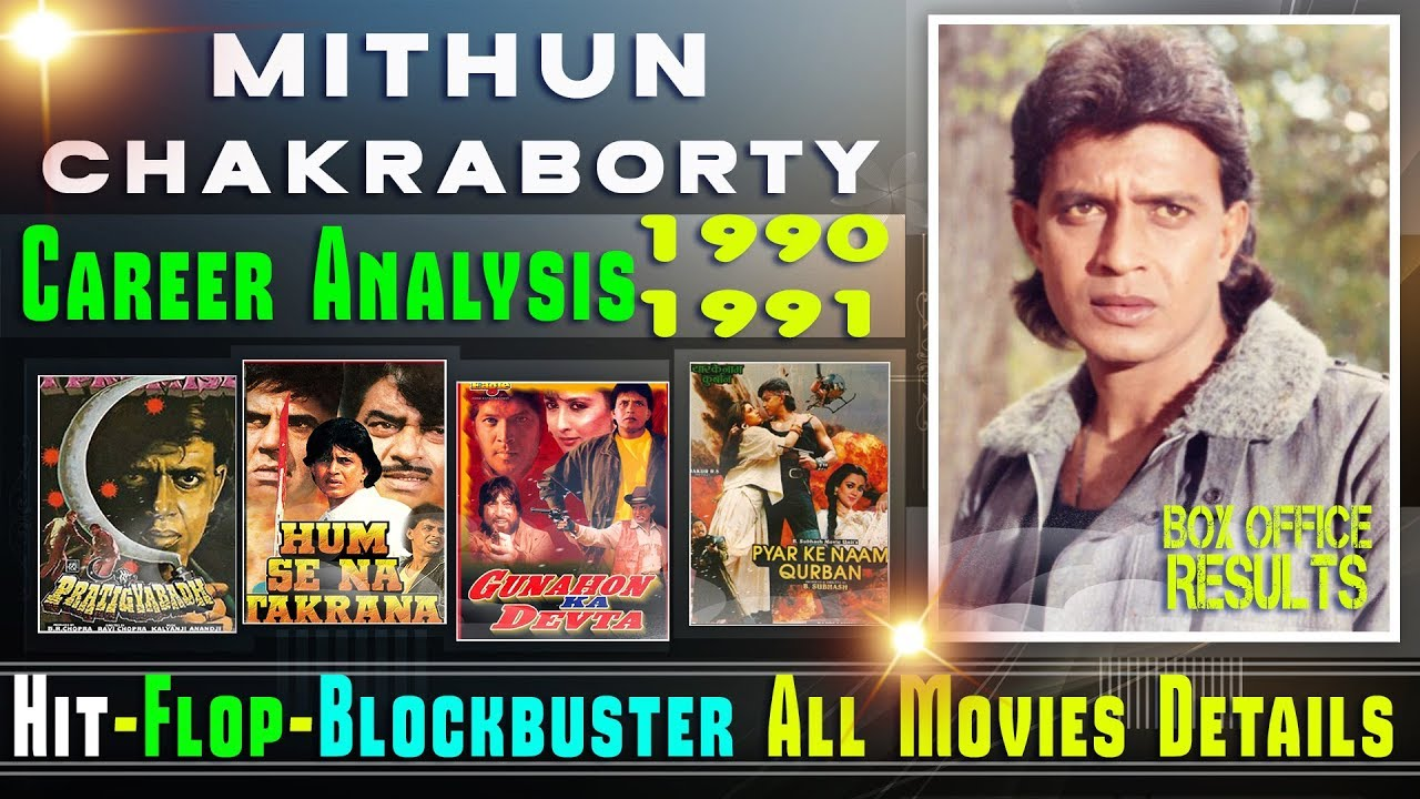 Mithun Chakraborty Hit And Flop All Movies List 1990 1991 With Box Office Collection Analysis Youtube
