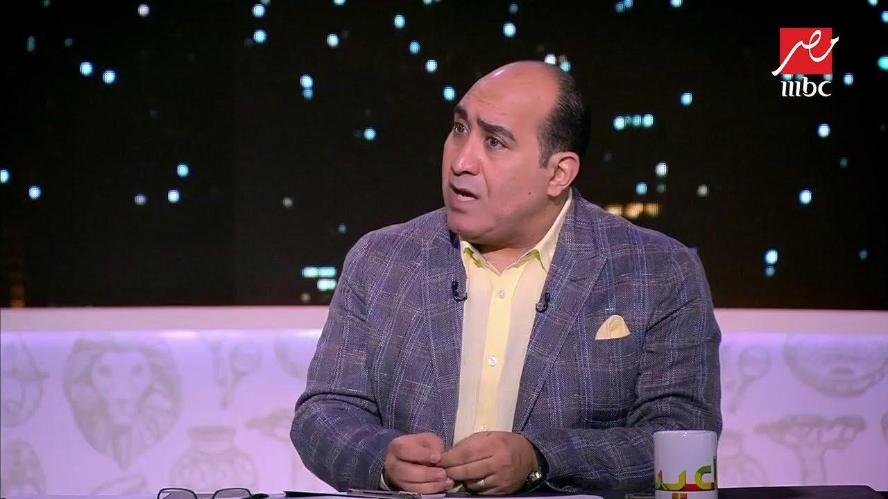 خالد بيومي: الأهلي والزمالك أقوى من اتحاد الكرة