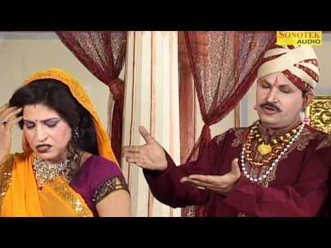 Phool Singh Notanki Part 1 Karampal Sharma, Manju Sharma Kissa Ragniya