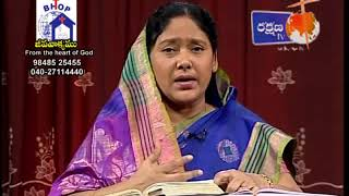 JEEVA VAKYAMU MESSAGE BY-SISTER N.MARY .VIJAY!RAKSHANATV