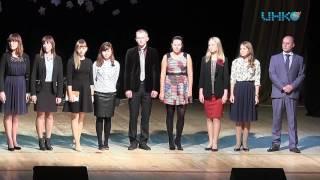 Концерт ко Дню учителя провели на базе районного дома культуры «Старт» mp3