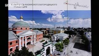 Команда Наталии Фишман презентовала концепции обновления исторических улиц