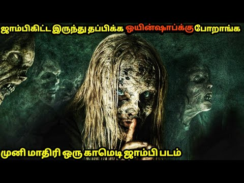 Going to Wine shop to escape from Z | Mr Tamizhan | Tamil Voice Over | Movie Story & Review in Tamil