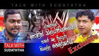 talk-with-sudaththa-4