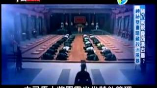 中国大视界2015 06 28 Qimila Net 旗米拉论坛