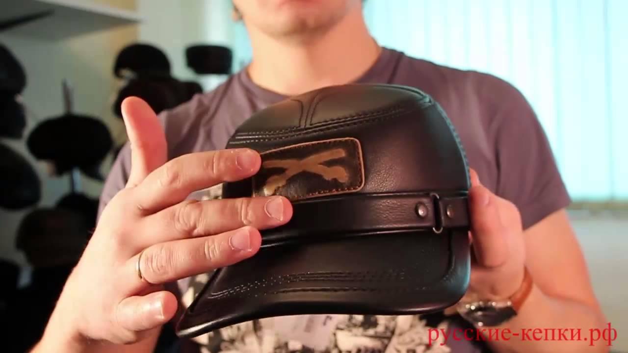 выкройку кепки восьми клинки