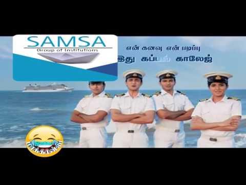 College Comedy l SAMs Kappal College Troll l College Trolls I Dubaagkur Maaghaan's l MOON TV