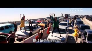 """『ラ・ラ・ランド』Music PV""""Another day of sun"""""""