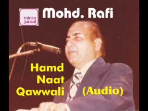 Mohammed Rafi   013   Shah'e Madina, Sarwar'e Aalam