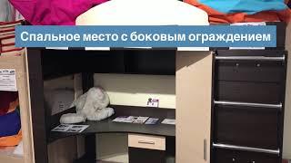 Кровать чердак горка видео обзор