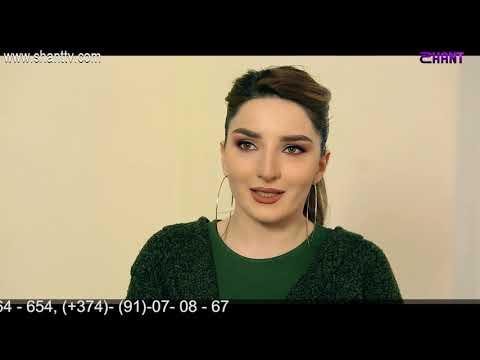 Էլենի օրագիրը 2/Eleni Oragir 2 - Սերիա 112
