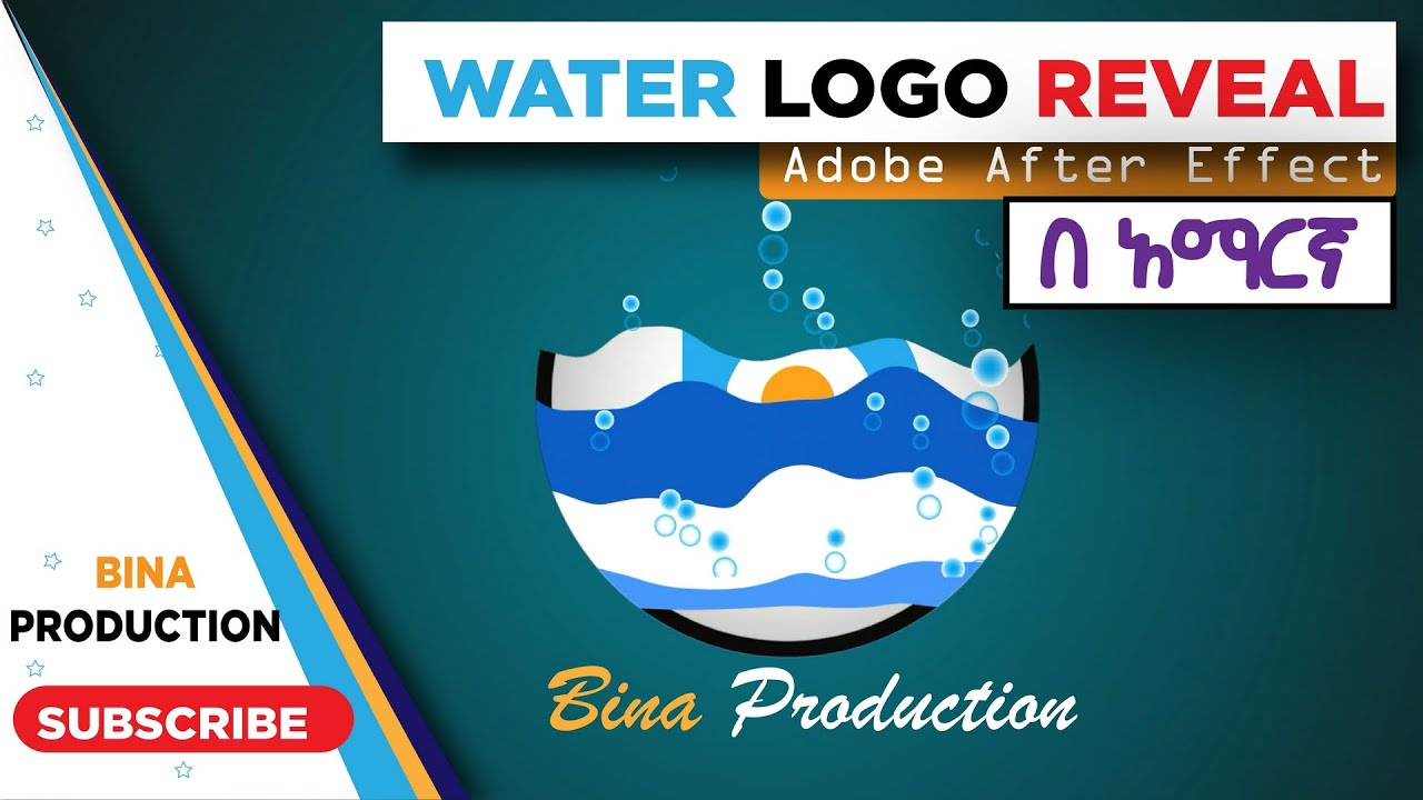 Water logo reveal after effect tutorial