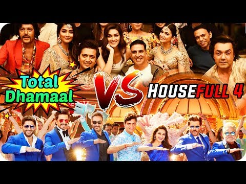 Total Dhamaal Vs Housefull 4 || Upcoming High Budget Multi Star Cast Comedy Movie thumbnail