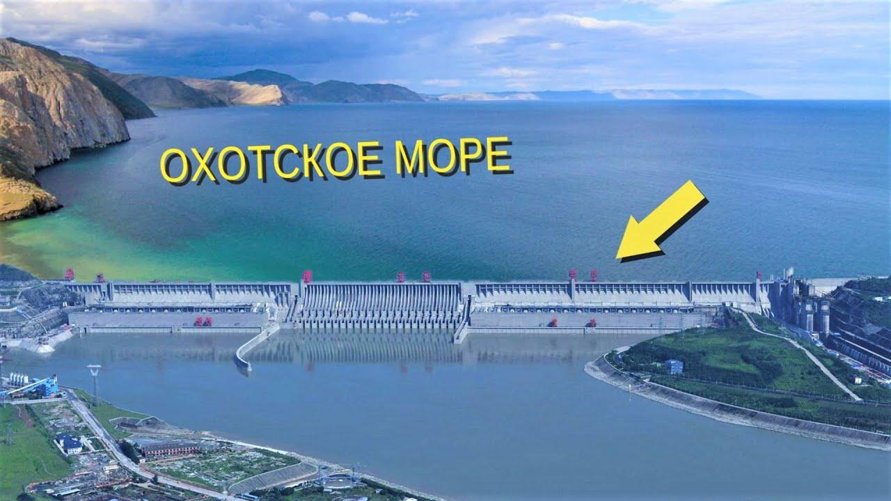 Россия снова перекроет Море. Дамба в Охотском море за 4 трлн.