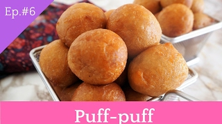 HOW TO MAKE PERFECTLY ROUNDED PUFFPUFF
