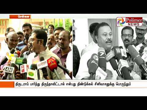 EPS Govt is no way related to ADMK : TTV | Polimer News