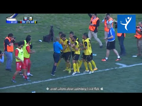 Zakho 1 - 0 Erbil Super League 29/2/2016