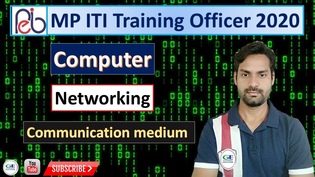 Computer for mp iti training officer 2020 || Networking - Communication medium in hindi
