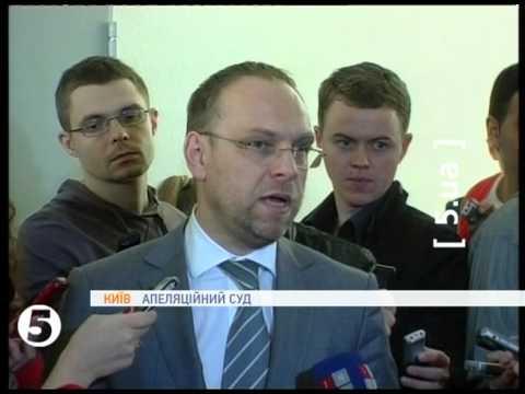 Власенко: Свідок Кириченко перебуває під тиском ГПУ