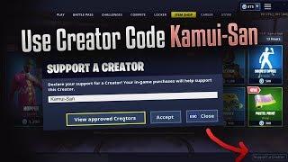 🔴LIVE🔴CUSTOM GAMES- Creator code - Kamui-San 🔴Fortnite🔴 - Kamui san