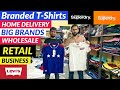 Branded T-Shirts Direct From Warehouse | Superdry T-Shirts At Cheap Price | Wholesale & Retail