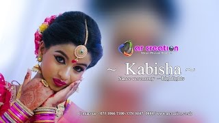 Saree  Ceremony  ~ Highlights  ~Kabisha